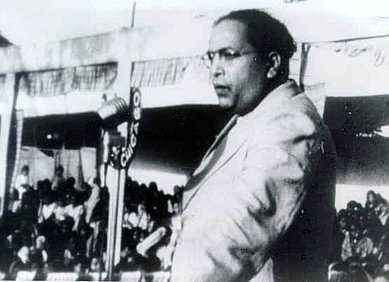 B. R. Ambedkar delivering a speech to a rally at Yeola, Nasik, on 13 October 1935 - Caste system in India
