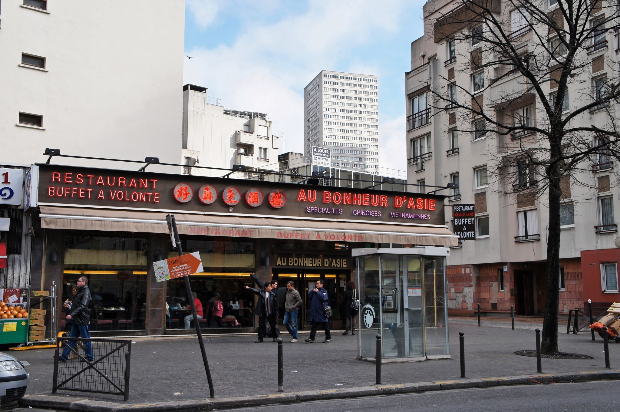 Restaurant Chinois Or Grill Sartrouville