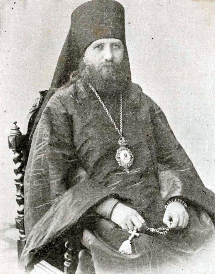 Bishop Tikhon (Bellavin) in America.jpg