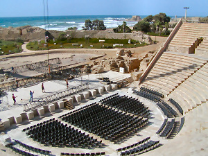 Caesarea Place in Haifa