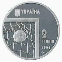 Moeda ucraniana de 2004 com uma bola de futebol. fdb2d7ad4e22f
