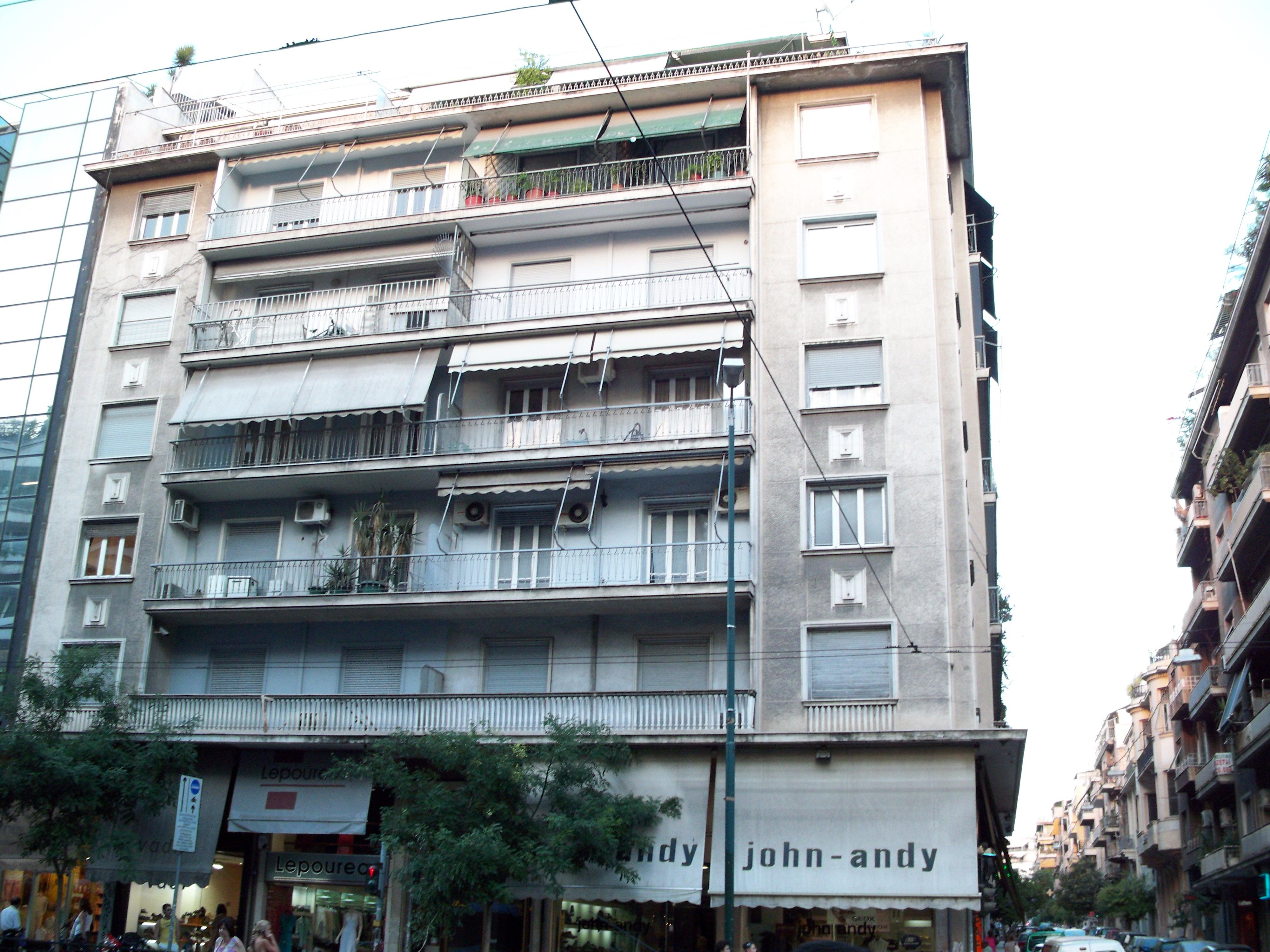 File condominium in kypseli wikimedia commons for Rumori condominio