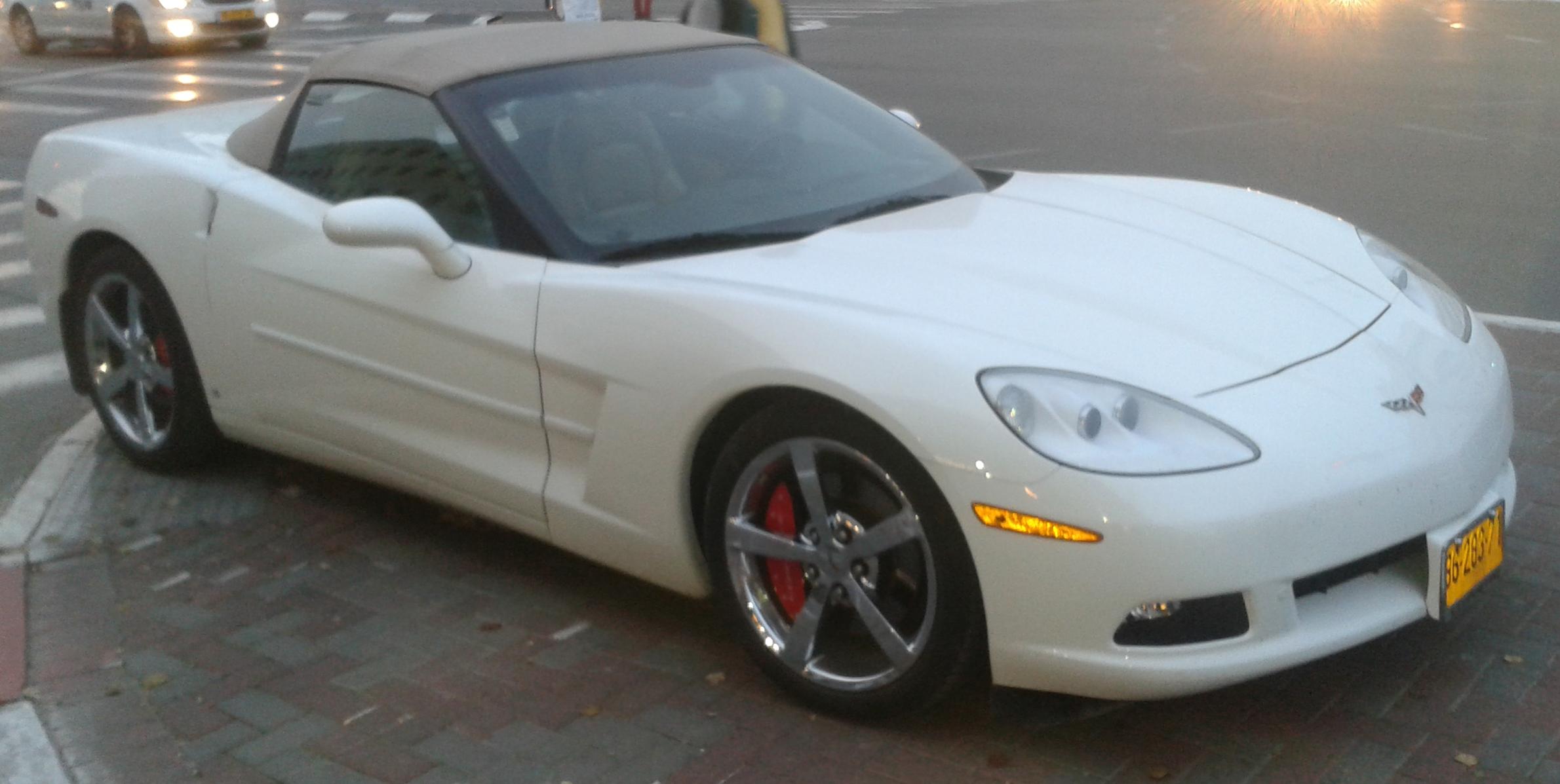 2014 Corvette Build Your Own Autos Post