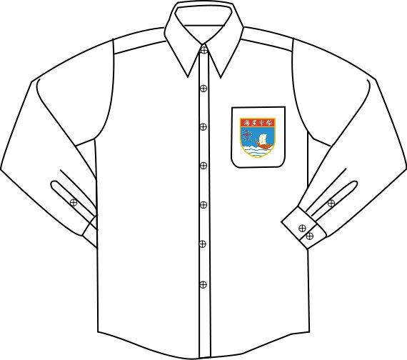 School uniforms outline