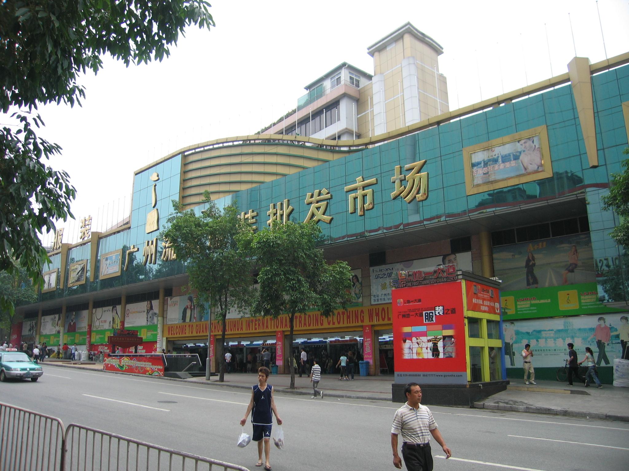 Guangzhou Fashion Wholesale Online