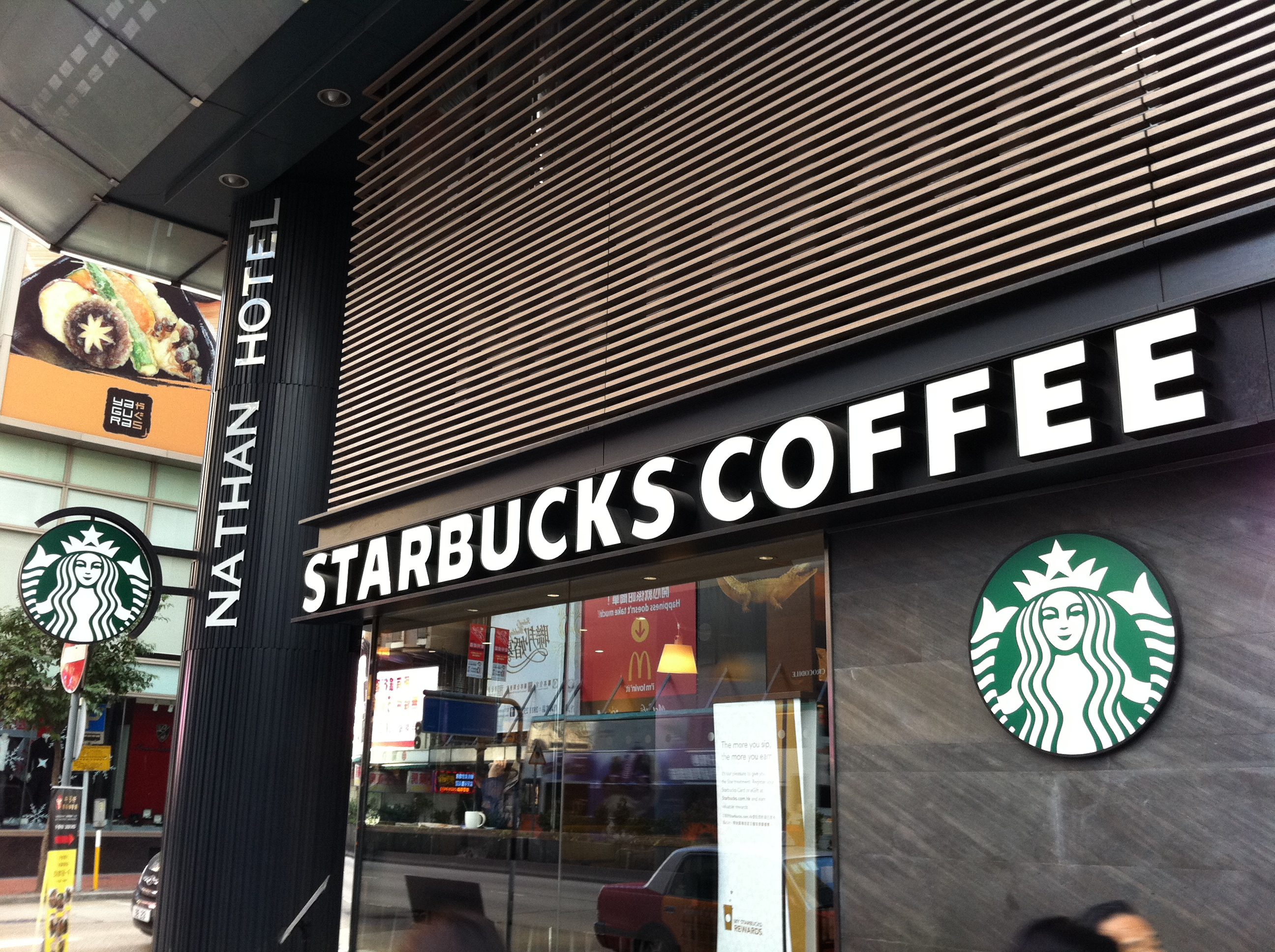 Image result for starbucks store