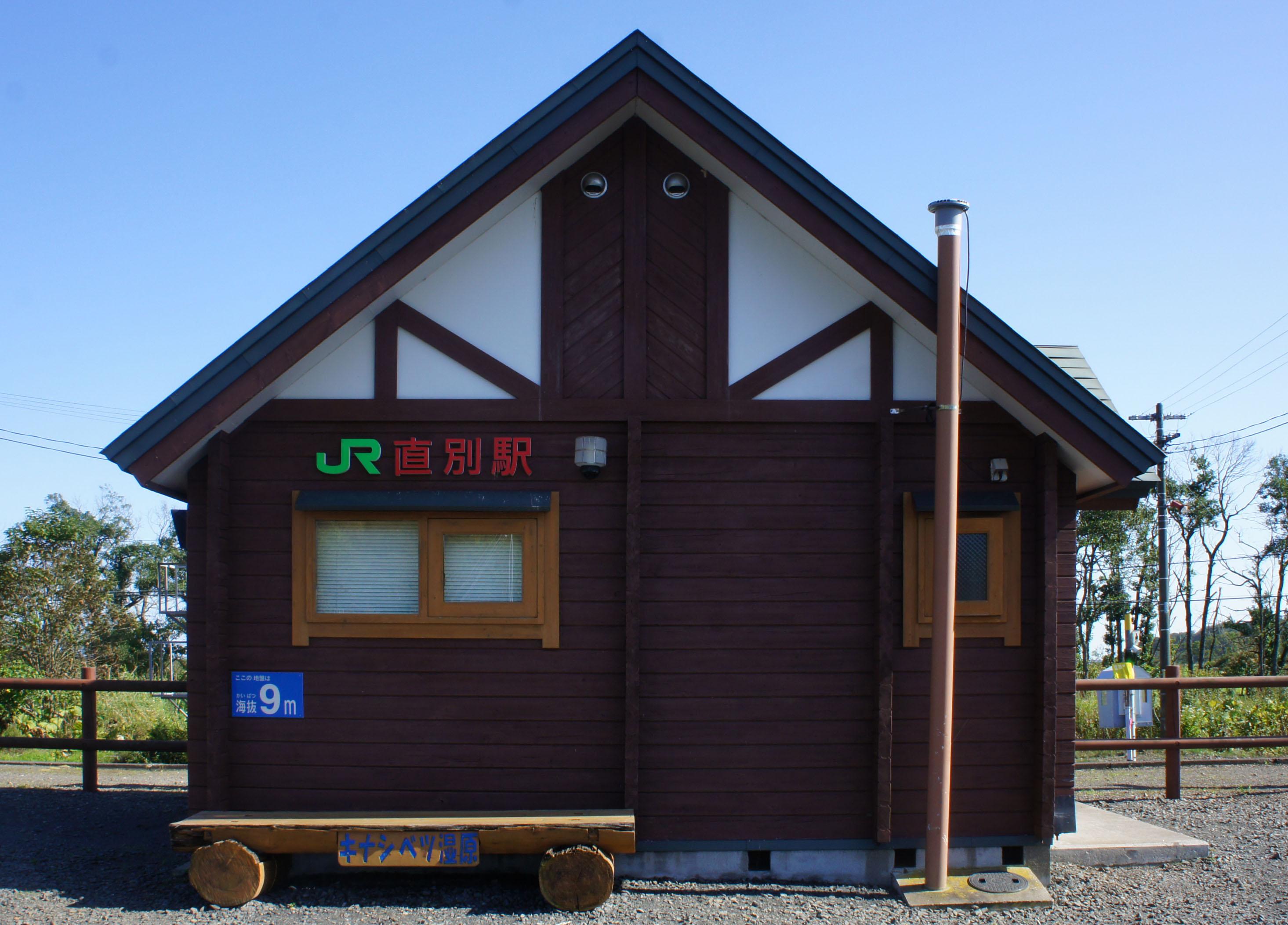 조쿠베쓰 역