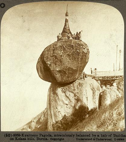 File:Kyaitteyo Pagoda, miraculously balanced by a hair of Buddha, on Kelasa hills, Burma.jpg