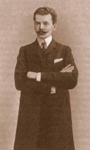 С. К. Маковский