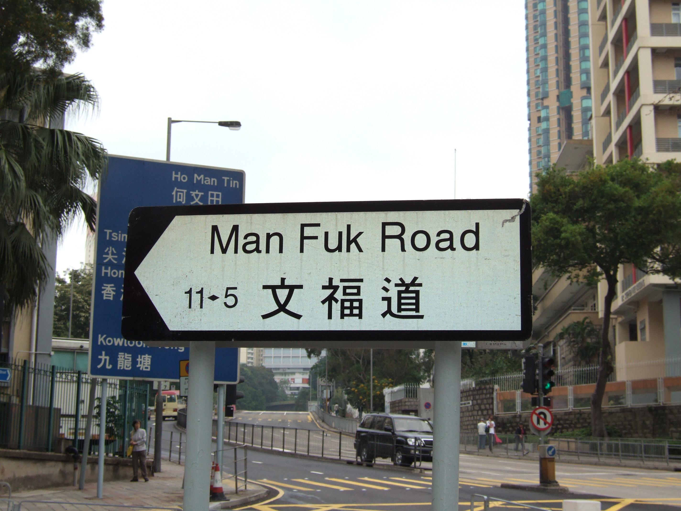Man Fuk Man 70