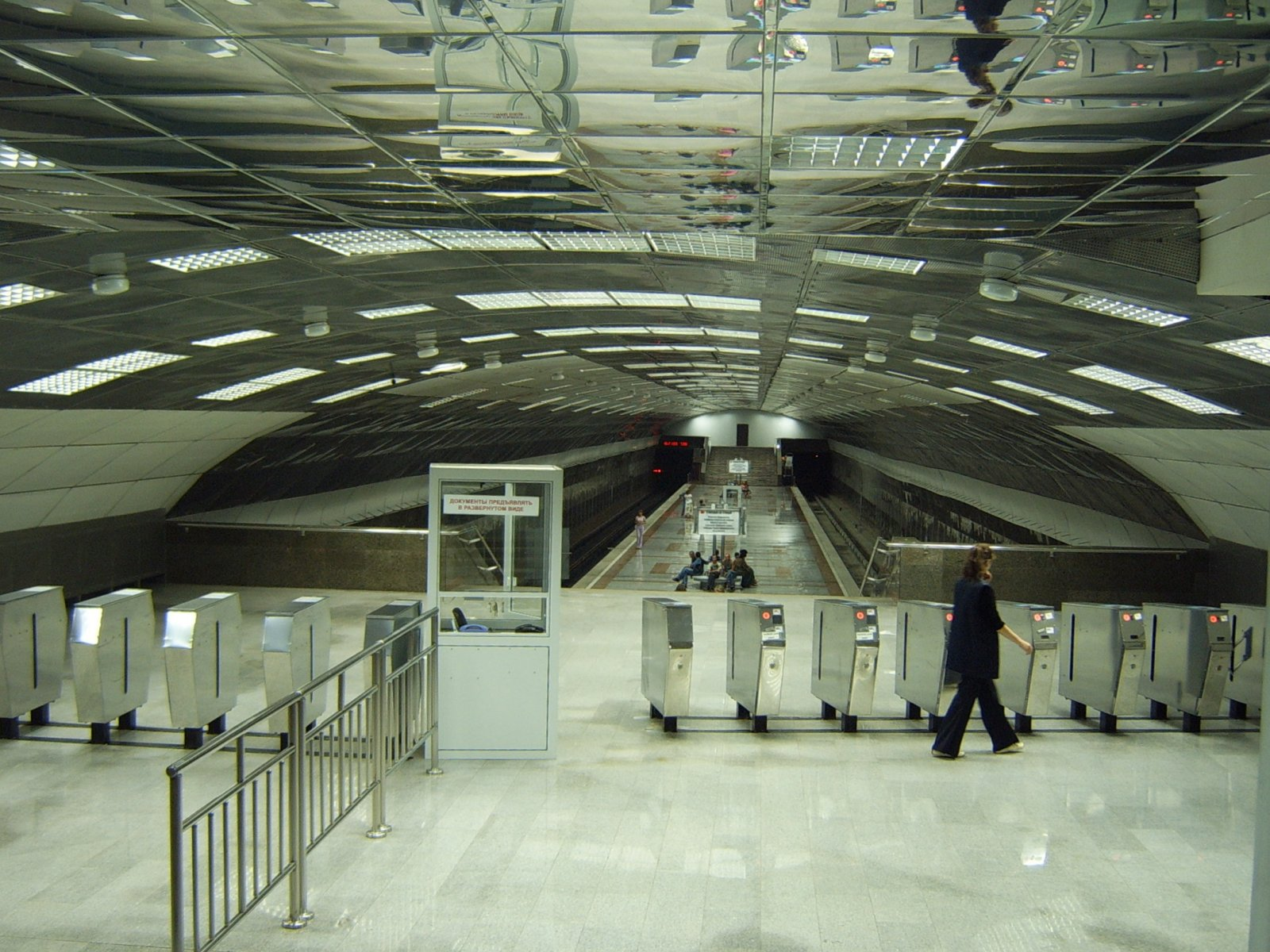 Description metro novosibirsk berezevaya rossha