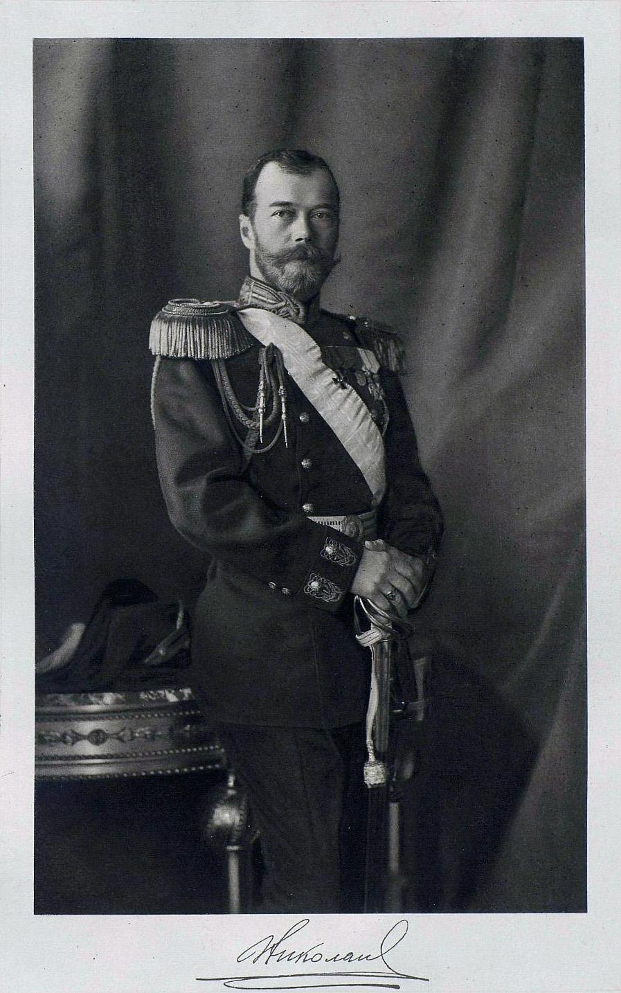 Nikolay_II-1913.jpg?uselang=ru