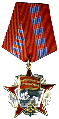 Vaizdas:Order of the October Revolution (obverse).jpg