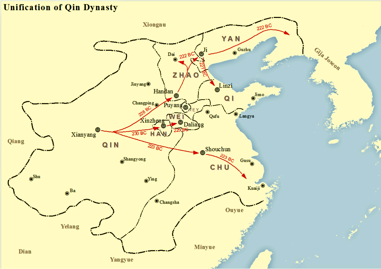 unification of china The qin (221- 206 bce) and subsequent han (202 bce- 220 ce) dynasties unify china and establish a centralized empire, which endures and evolves down through 20th century the imperial structure draws on elements of both legalist and confucian thought (note: the western word for china probably.