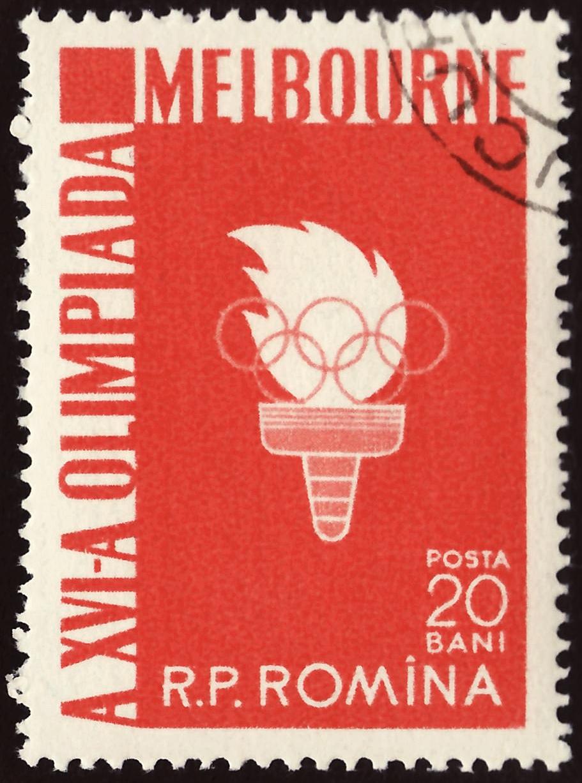 File:ROM 1961 MiNr2011A pm B002 jpg - Wikimedia Commons