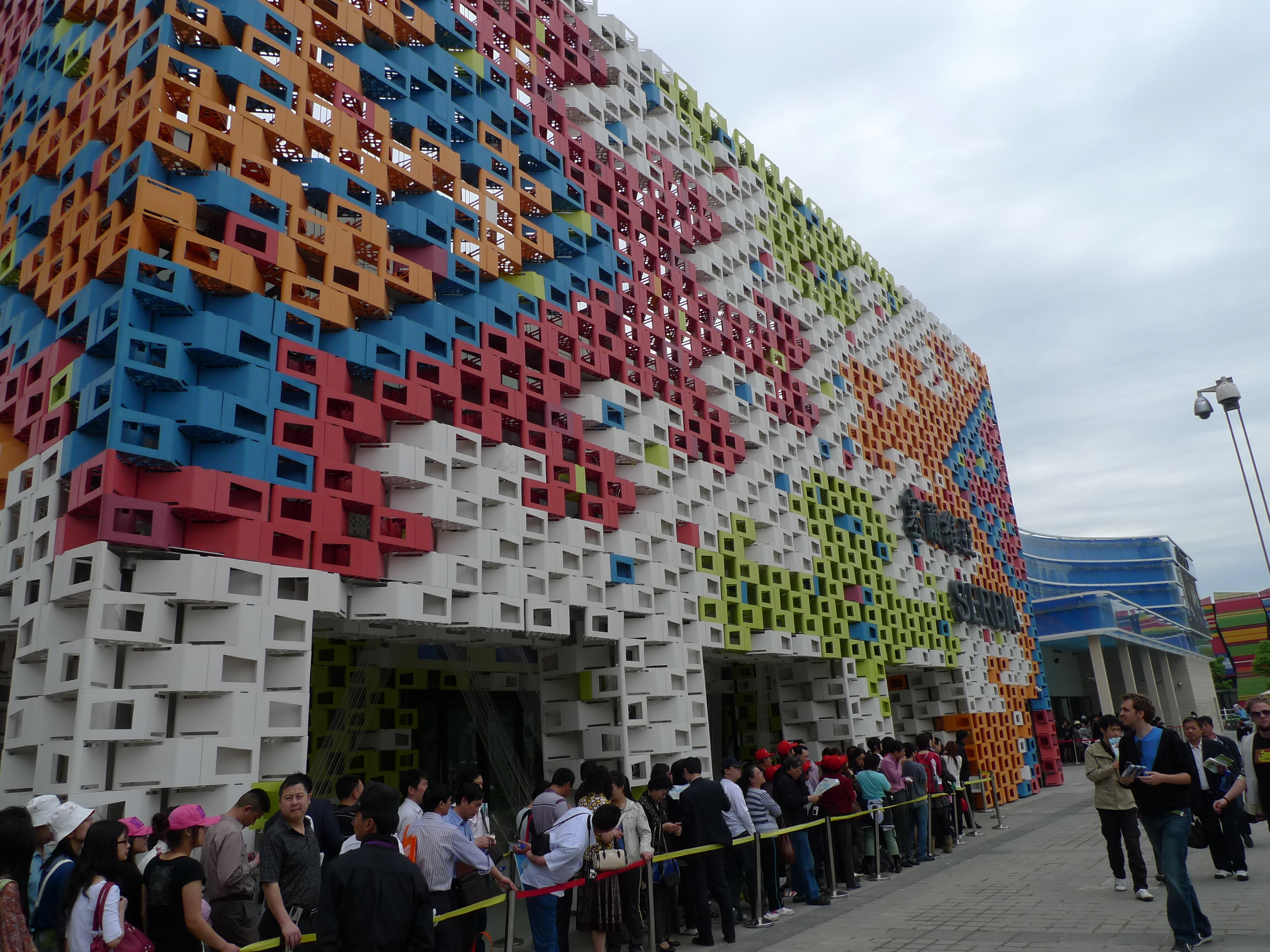 File:Serbia Pavilion of Shanghai Expo 2010.jpg - Wikimedia Commons