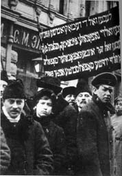 Jewish Socialist Workers Party