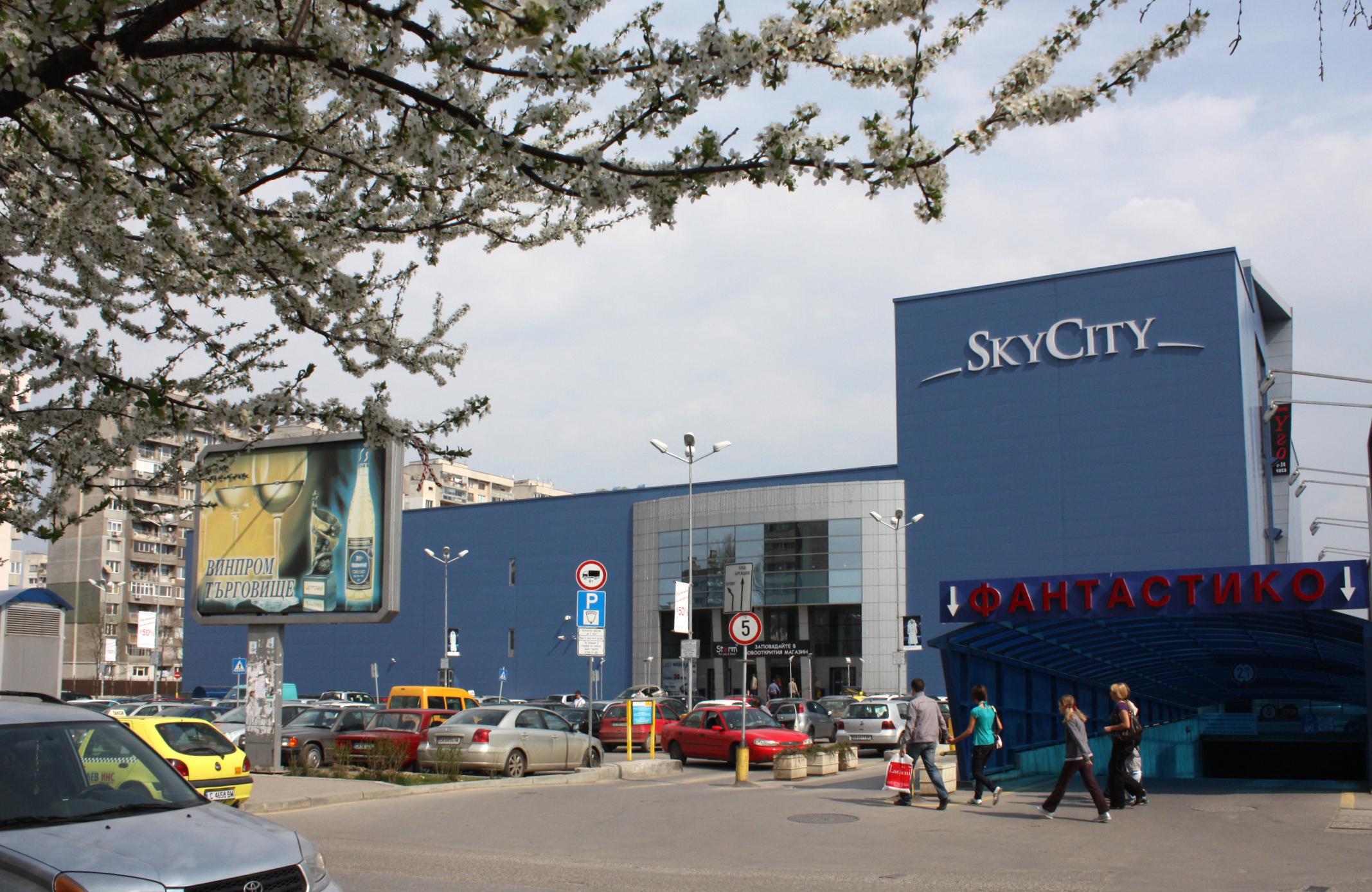 City Center Mall Sofia