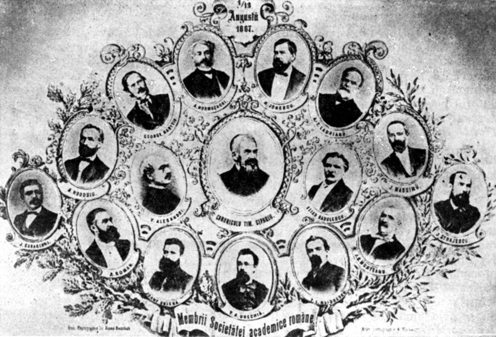Membrii Societăţii Academice (august 1867)