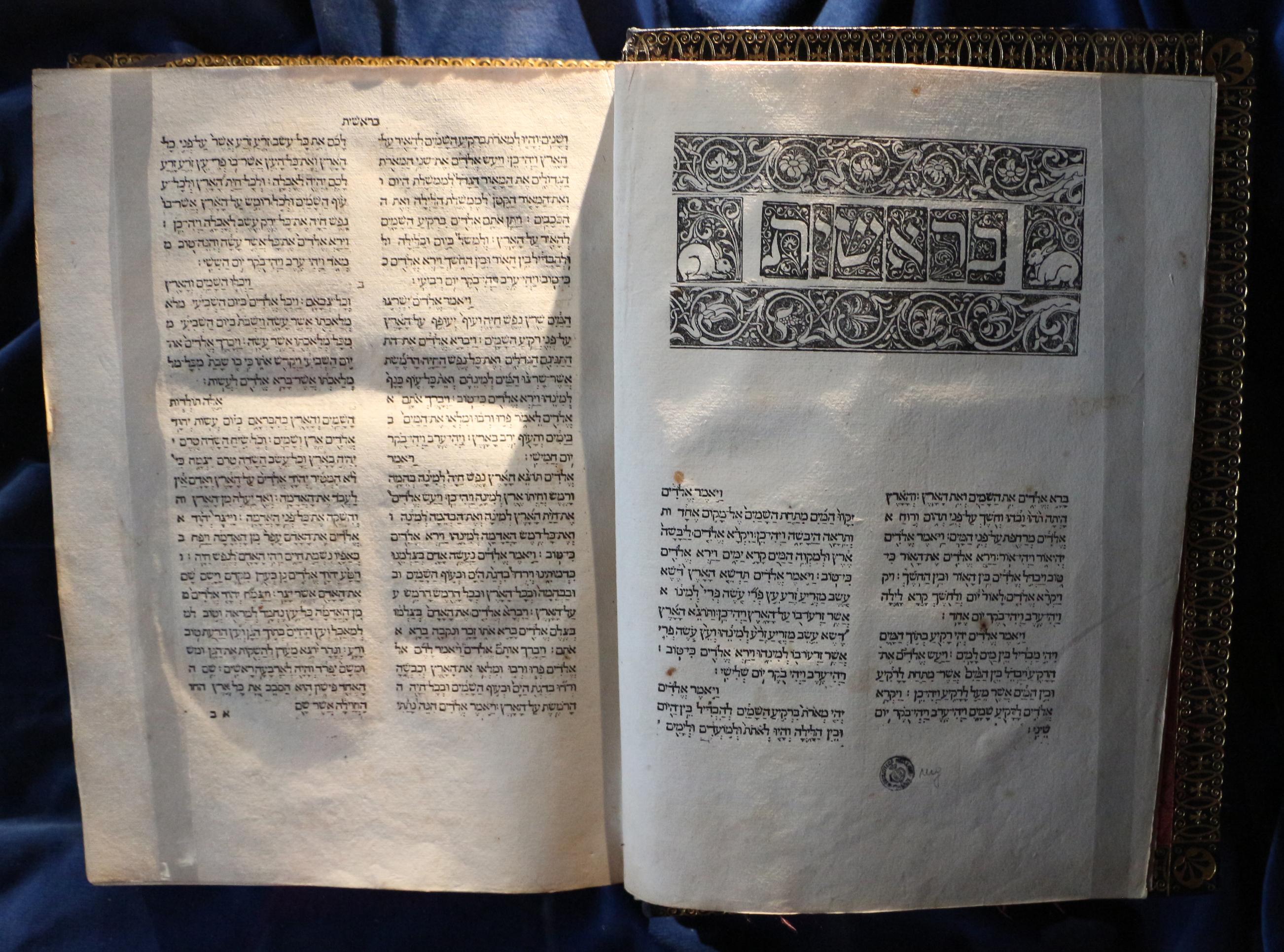 1488 meaning - File Soncino Yeosh A Ben Yisra El Natan Bibbia In Ebraico