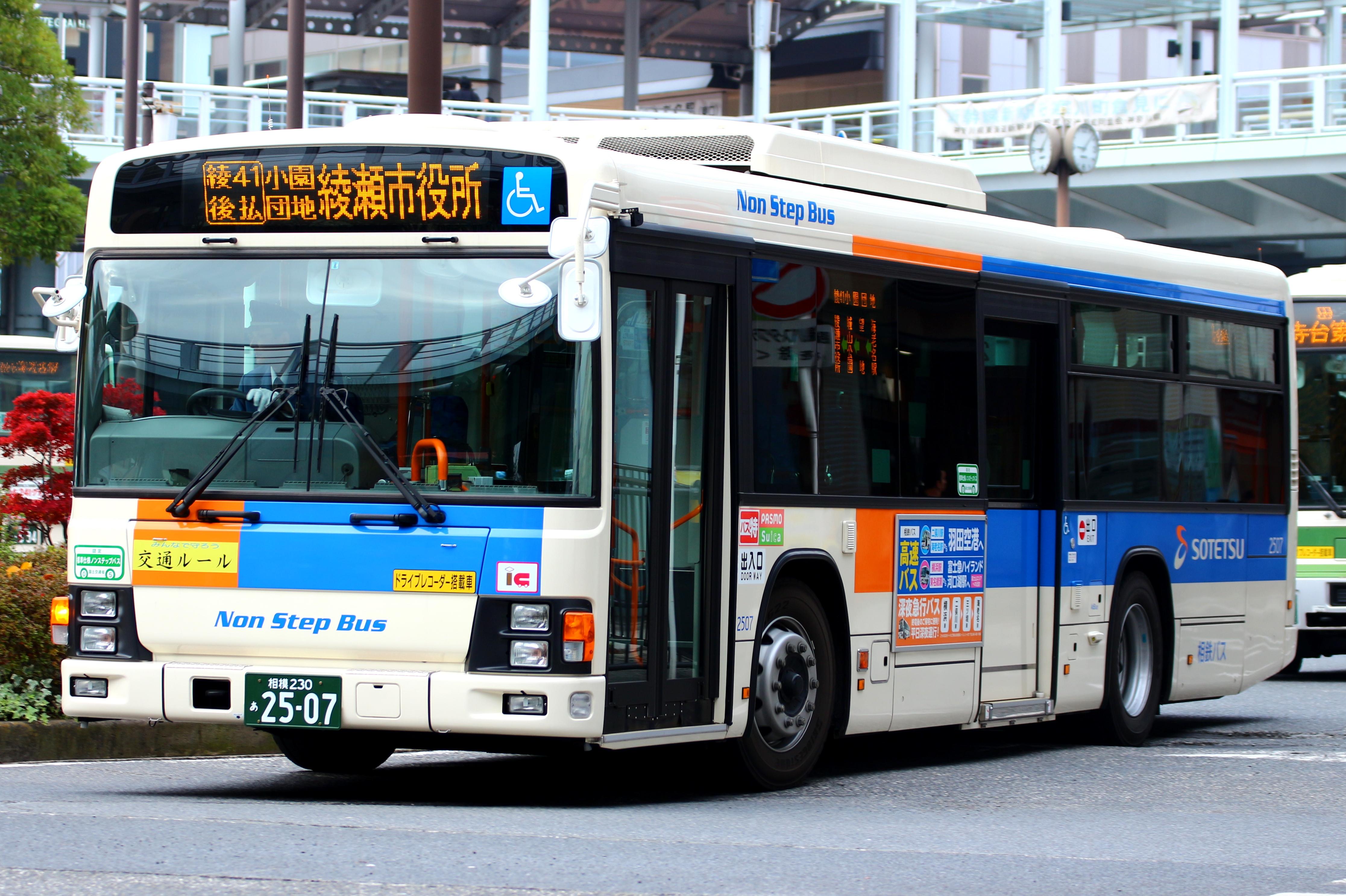 File:Sotetsu Bus 2507 QKG-LV234L3.jpg