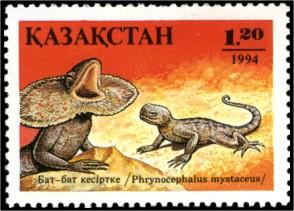 Stamp_of_Kazakhstan_050.jpg