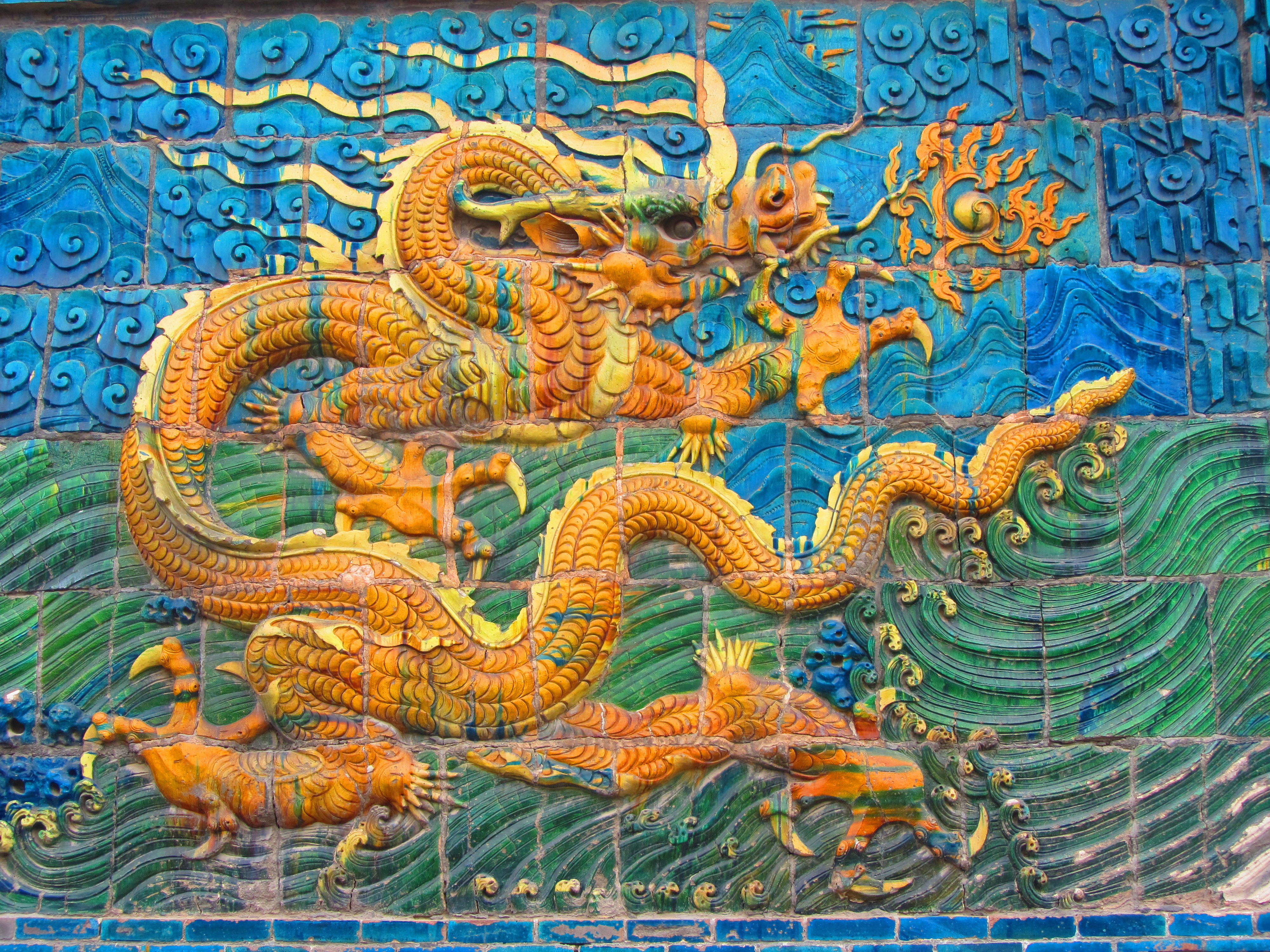Nine Dragon Wall: File:The 3rd Dragon From The Left, Nine-Dragon Wall