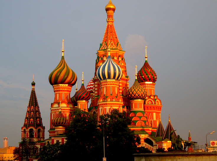 Photograph of The Kremlin, located in Moscow.