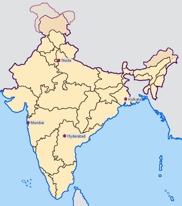 File:The mints of the Republic of India.png - Wikimedia Commons
