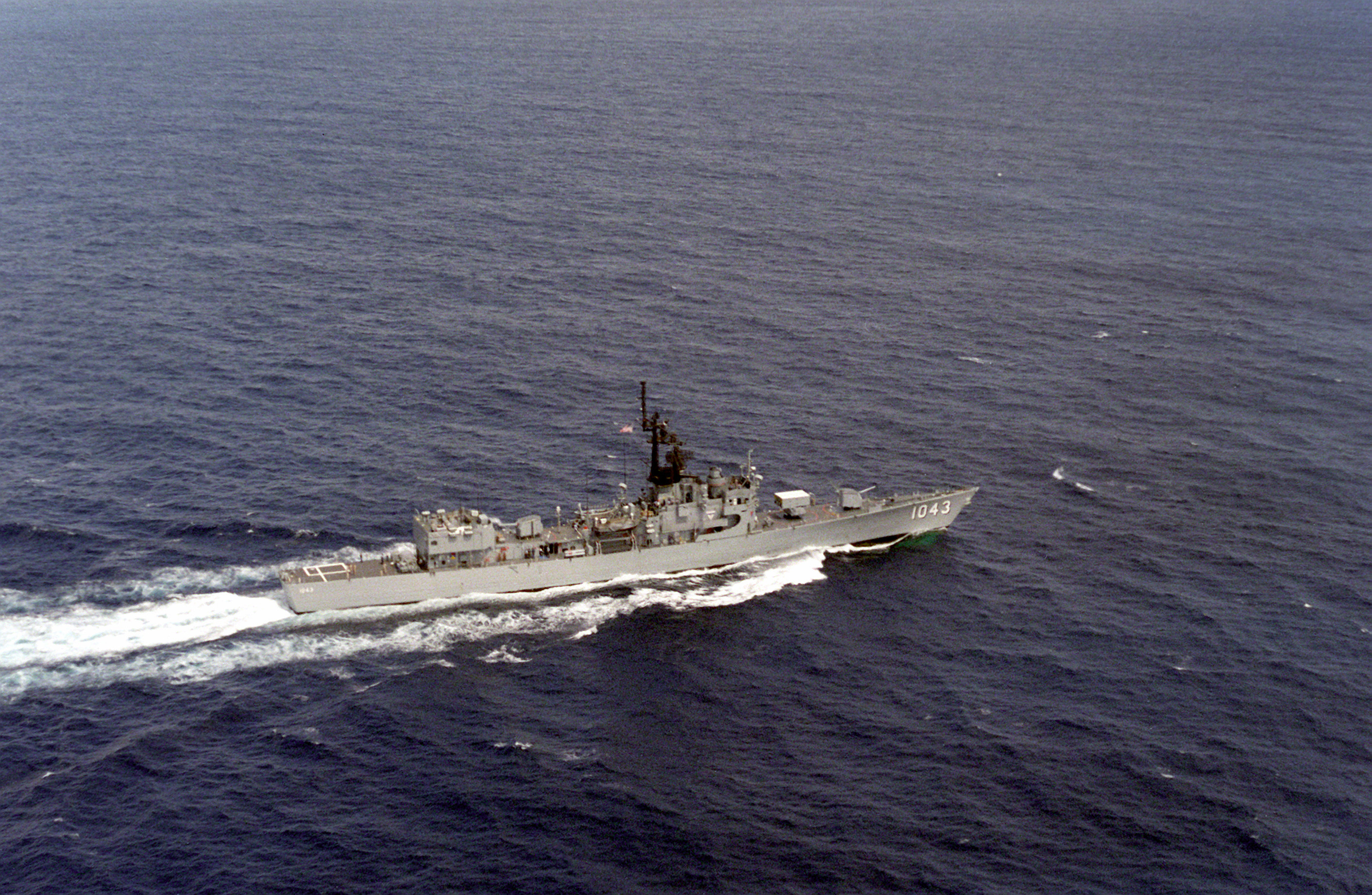 USS Edward McDonnell (FF-1043) underway