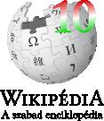 Wp ünnepi logó.png