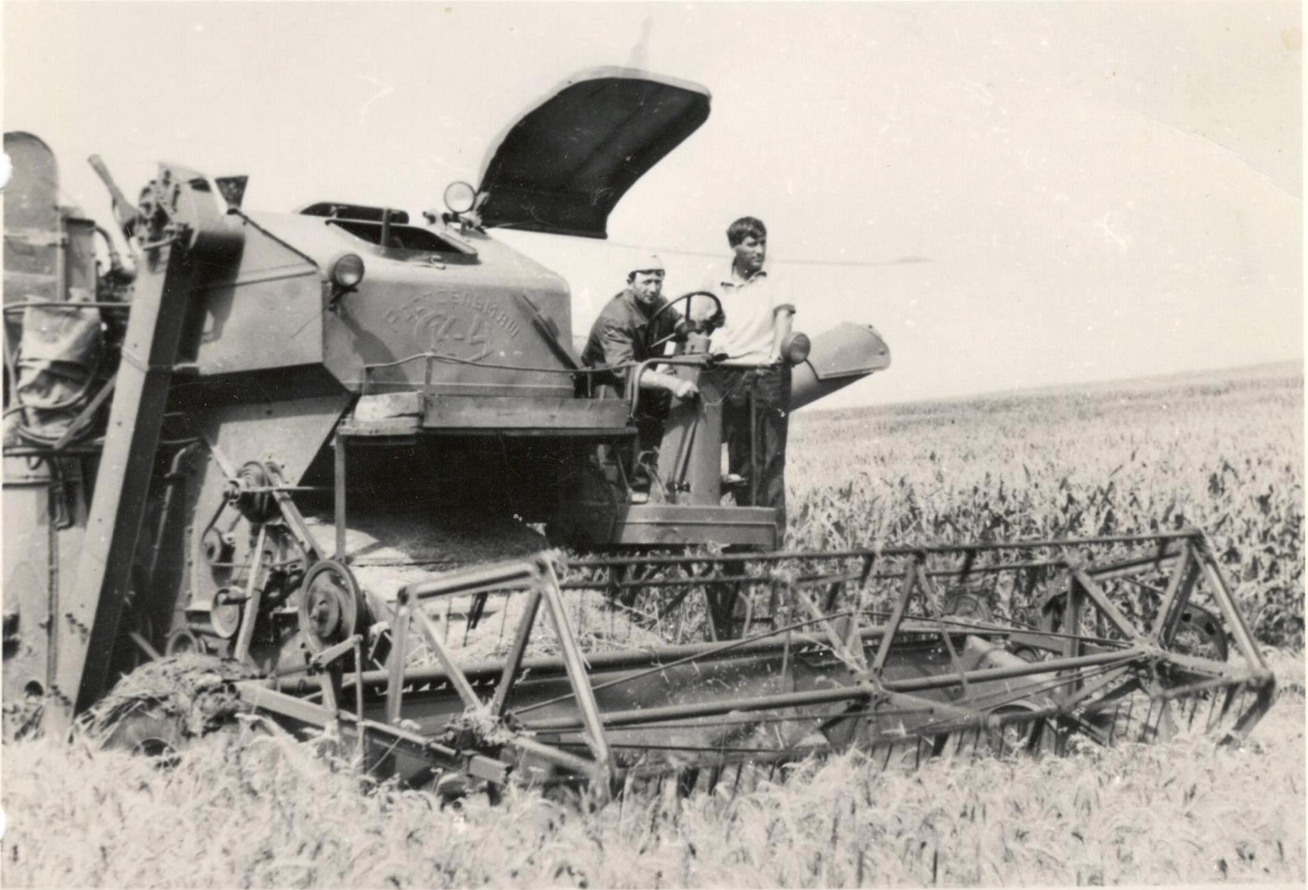 Резултат с изображение за Национален аграрно-промишлен комплекс