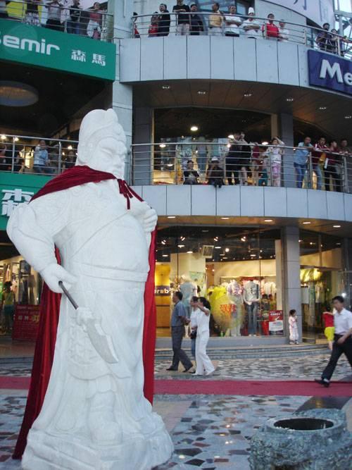 File:中环广场的大雕像 QQ-696847 - panoramio.jpg