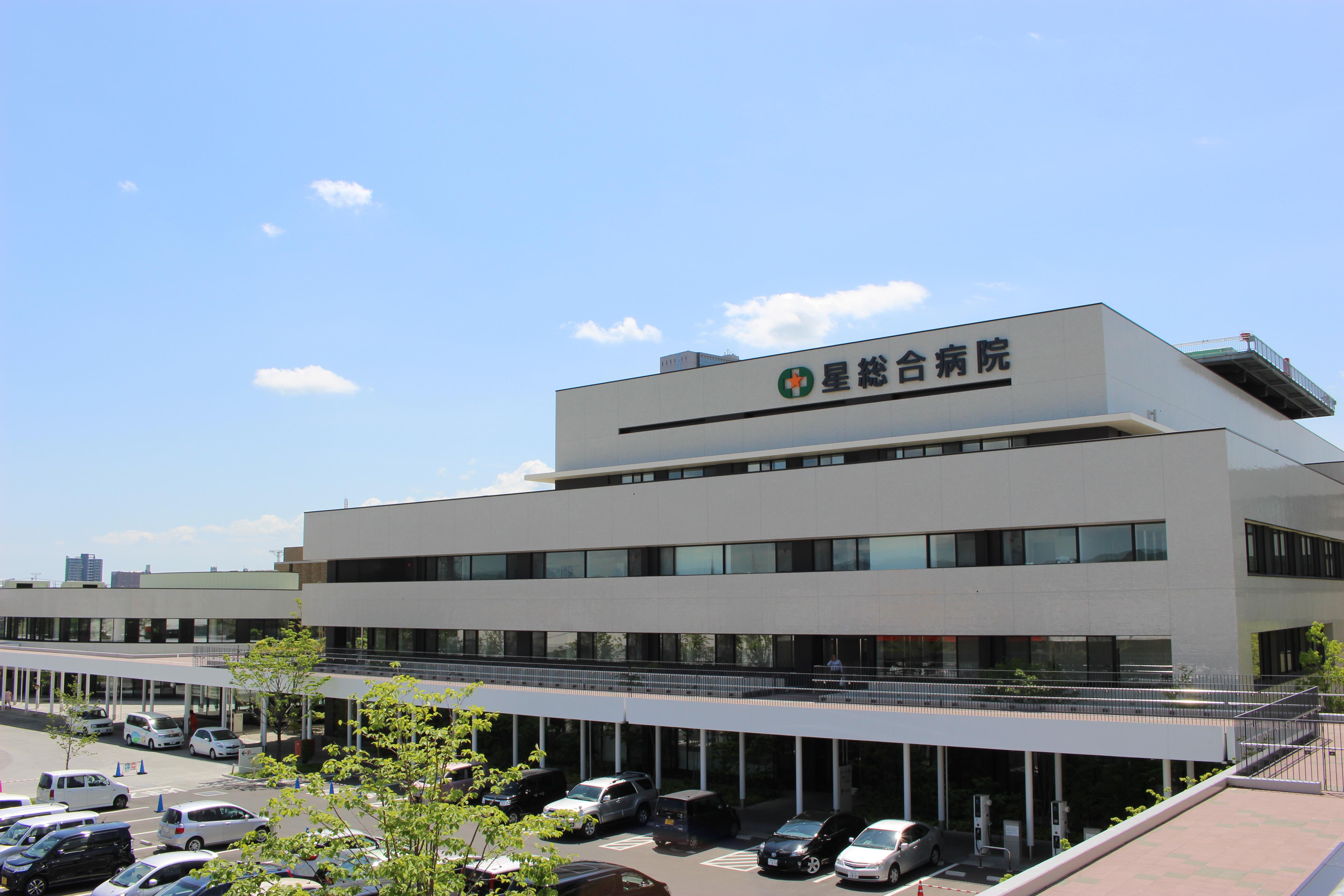 総合 病院 西部