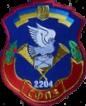 2204 СФПЗ.png