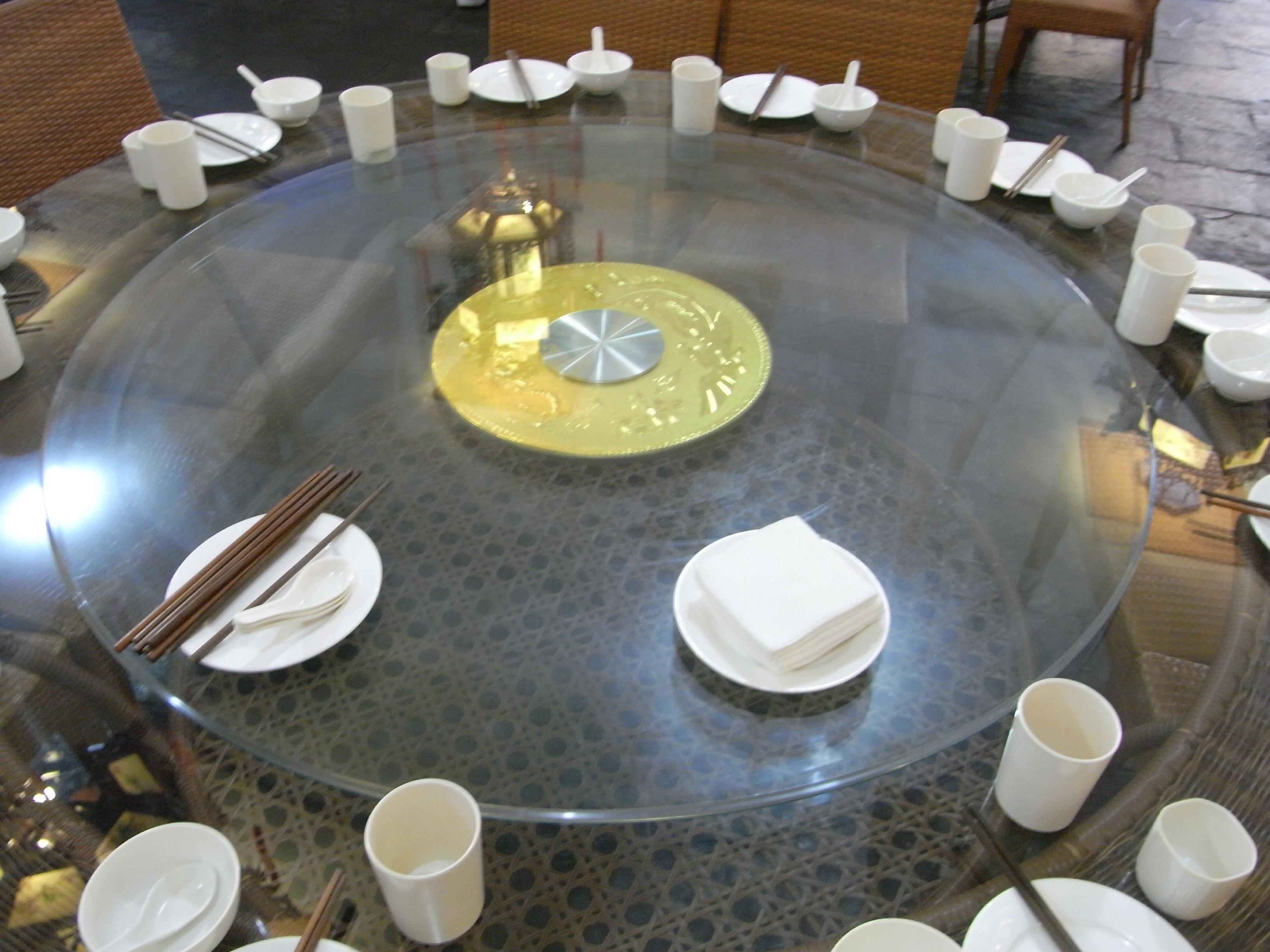 FileBJ 北京 Tour Beijing 嵗吉府餐廳 restaurant Chinese table setting Aug- & File:BJ 北京 Tour Beijing 嵗吉府餐廳 restaurant Chinese table ...