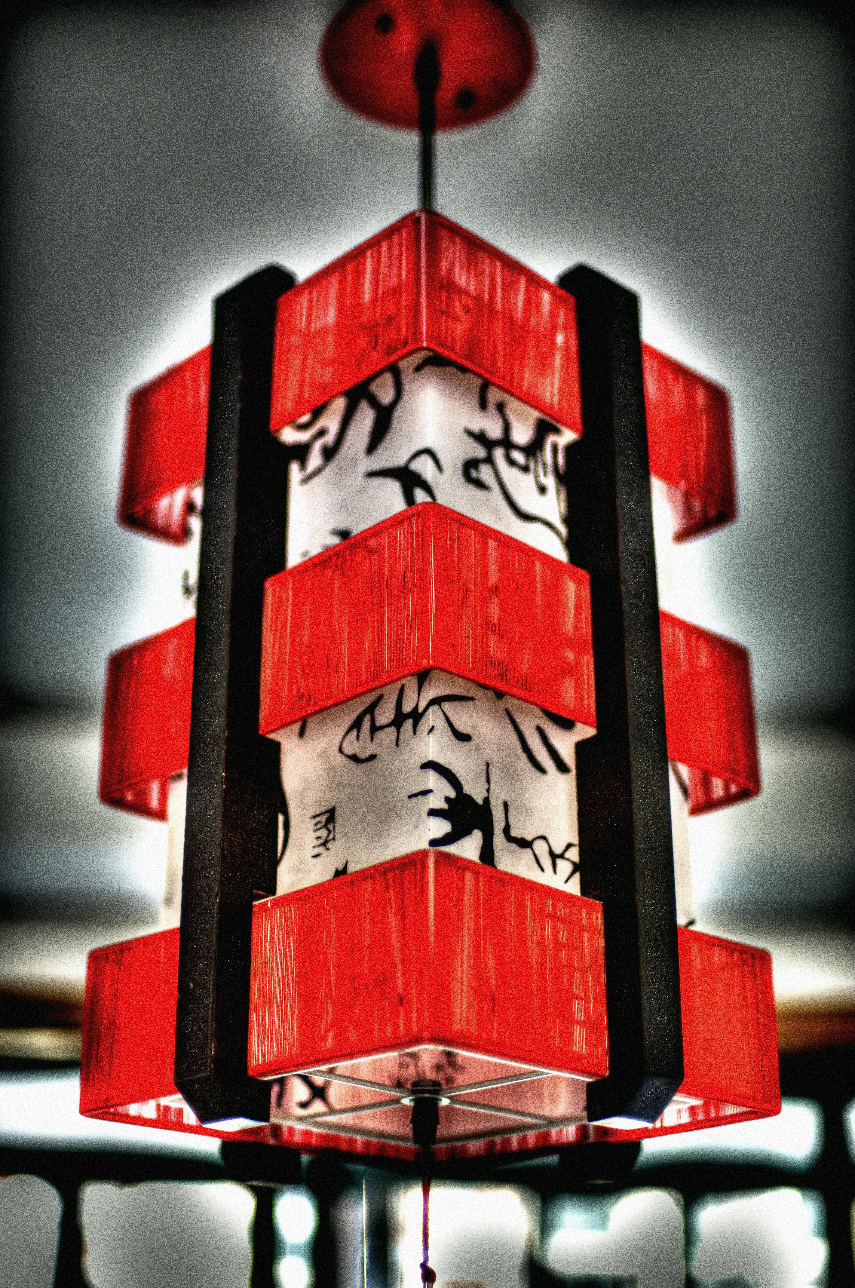 File:Chinese Lamp.