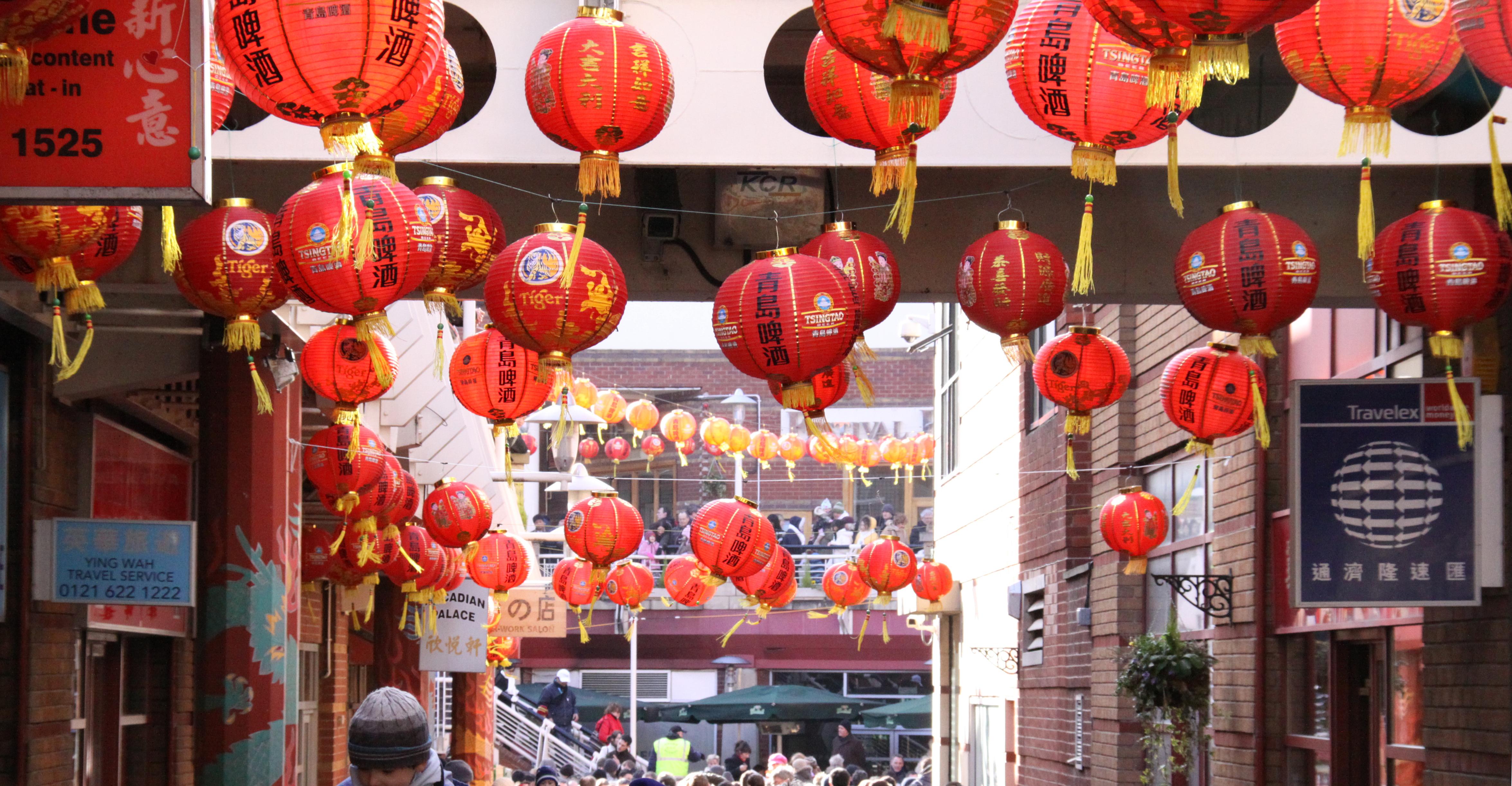 File:Chinese New Year.jpg - Wikimedia Commons