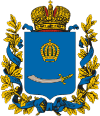 Coat of arms of astrakhan gubernia russian empire