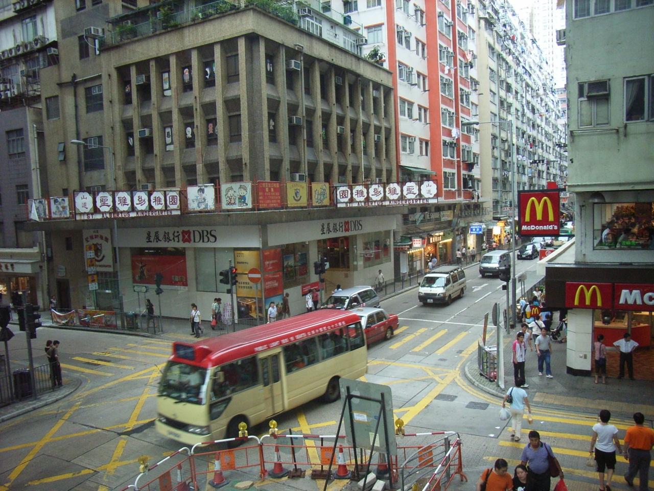 file hk hill road fm novotel century harbour view jpg. Black Bedroom Furniture Sets. Home Design Ideas