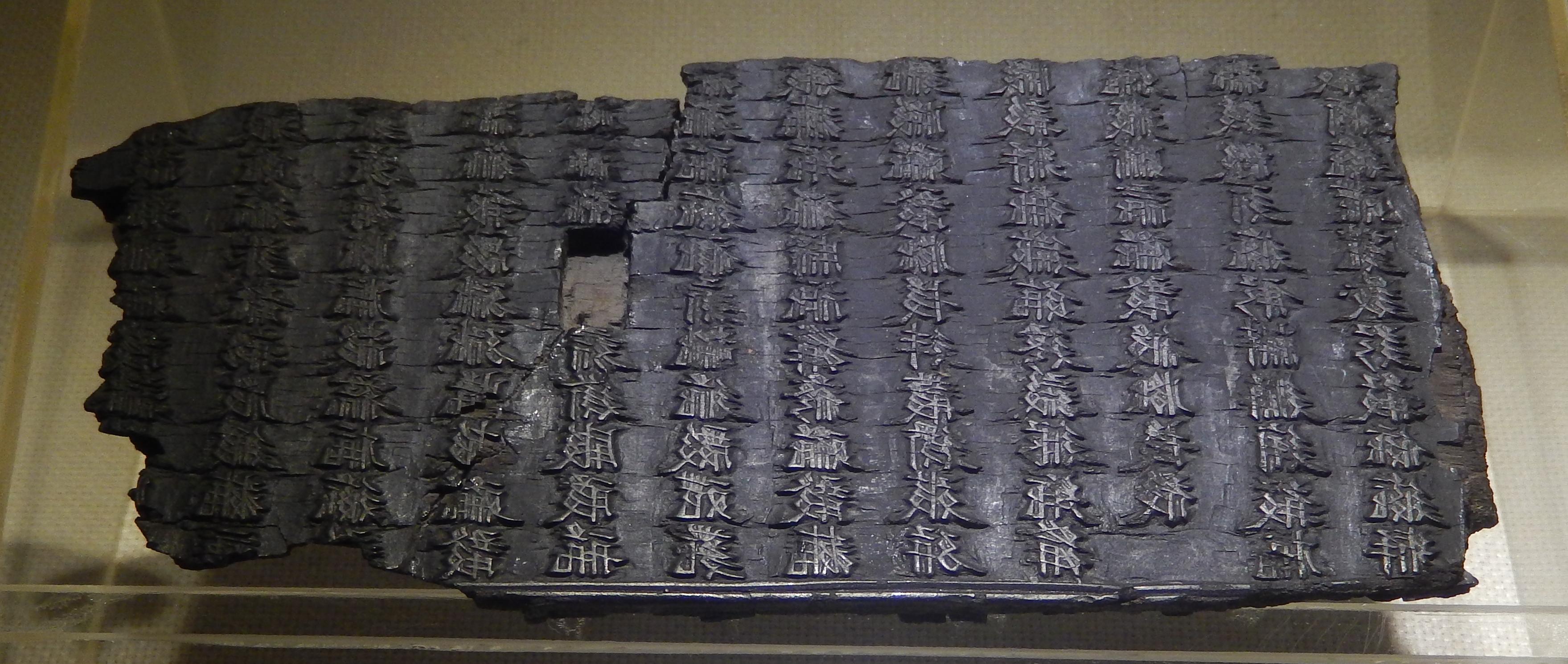 صنعت چاپ در کره
