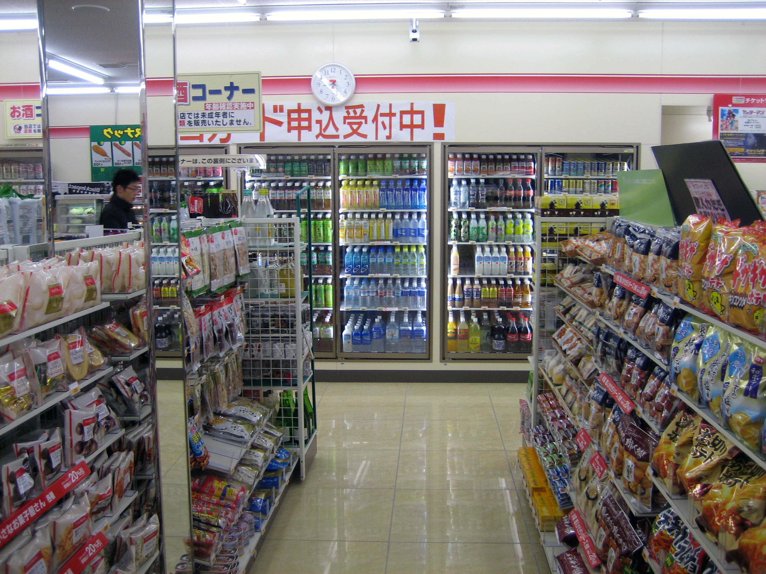 File:Interior of Seven-Eleven.jpg - Wikimedia Commons : Seven Eleven ...