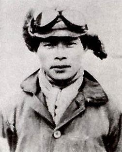 Kaneyoshi Muto Japanese flying ace