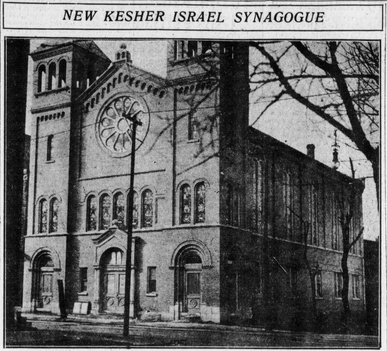 Kesher Israel Congregation (Harrisburg, Pennsylvania)