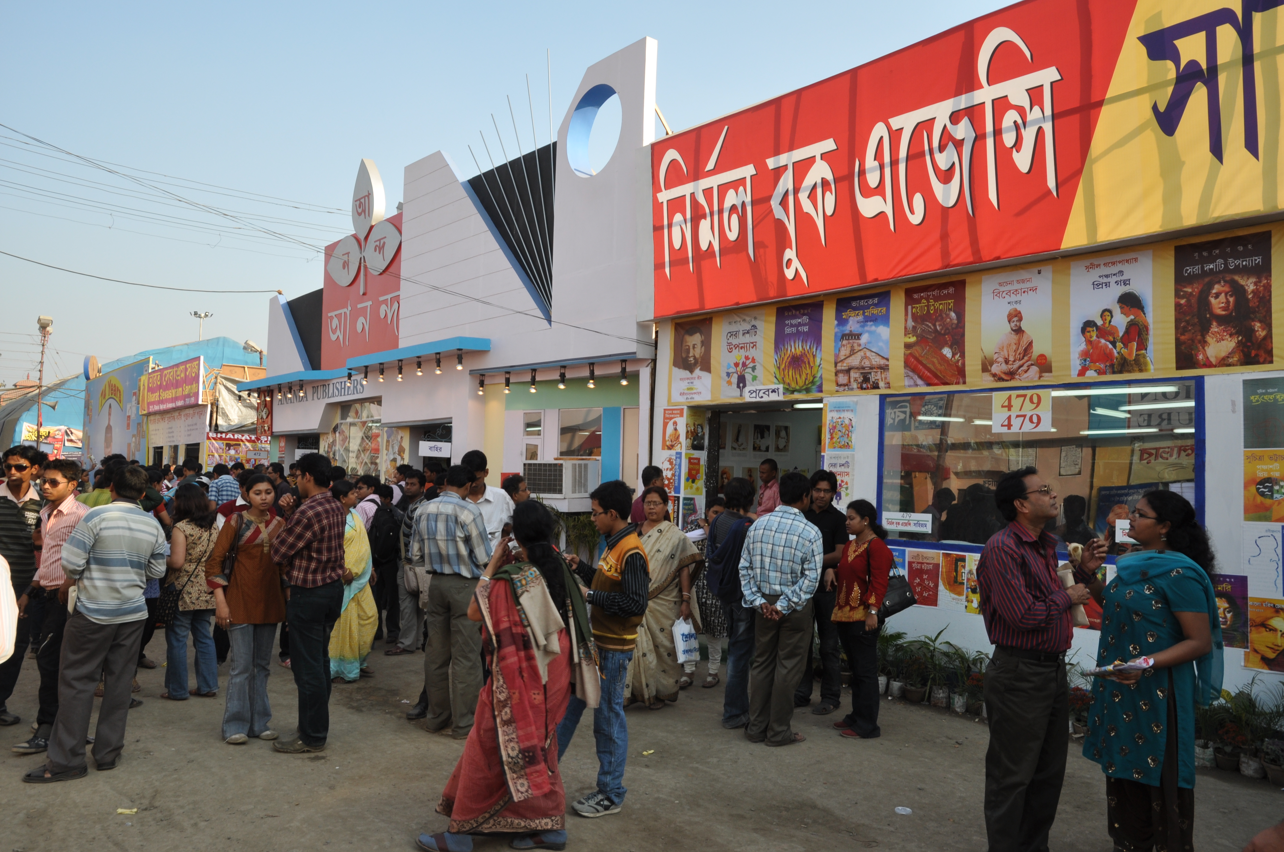 File:Kolkata Book Fair 2010 4361.JPG - Wikimedia Commons