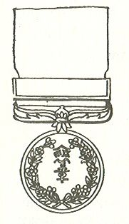 [Resim: Medal_of_Honour_Japan.jpg]