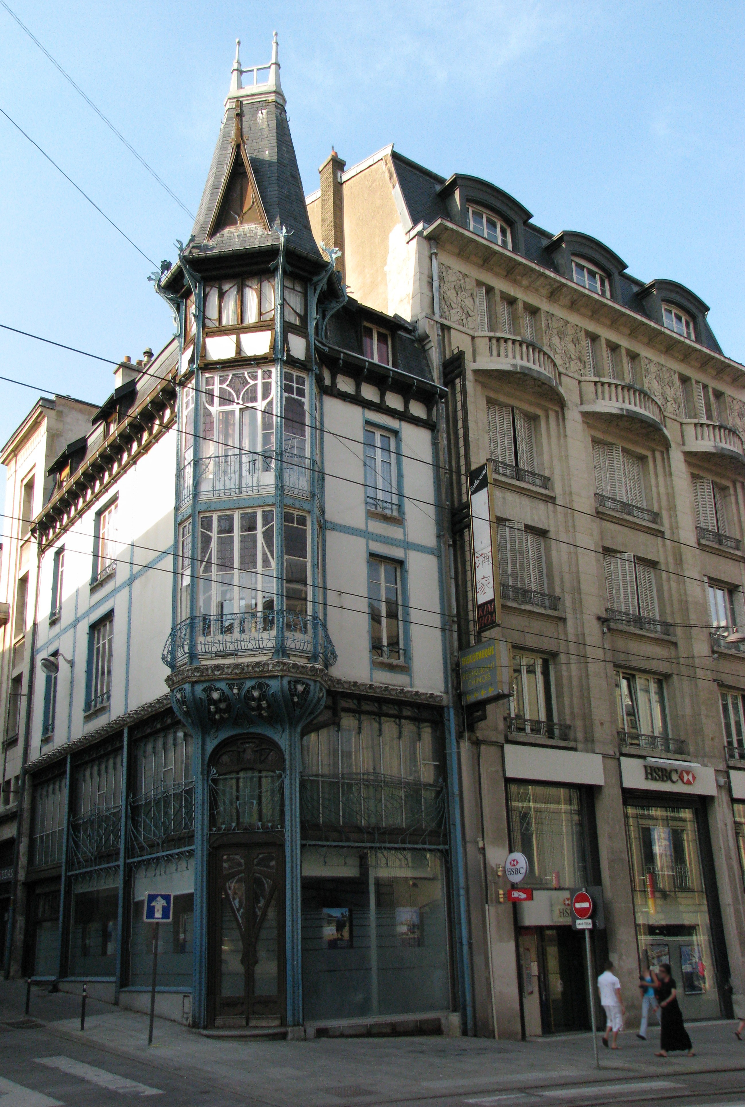 Rue Saint Jean Pinball Caf Ef Bf Bd Niort Page Jaune