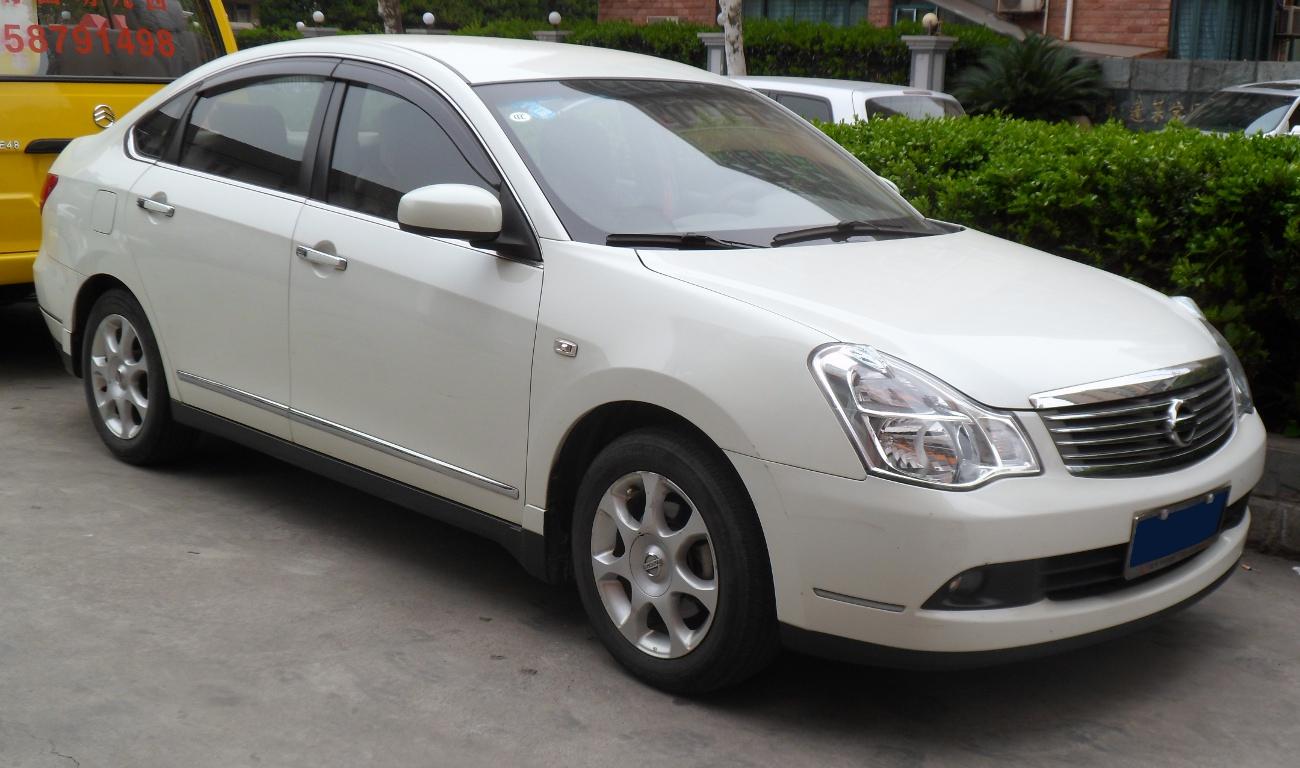 Nissan Maxima Cars 2016 >> File:Nissan Bluebird Sylphy G11 China 2012-04-08 (2).jpg - Wikimedia Commons