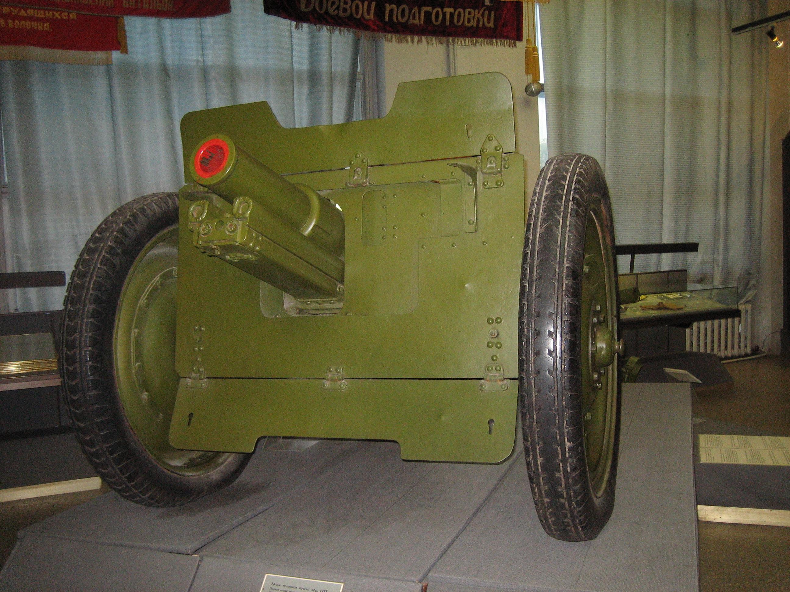 Regimental_gun_76mm_1927_Moscow_3.jpg