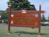 Sagami General Depot-sign.jpg